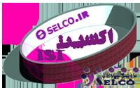 سایت انجام چاپ و اکسپت و پذیرش مقالات آی اس آی و ISI و ISC